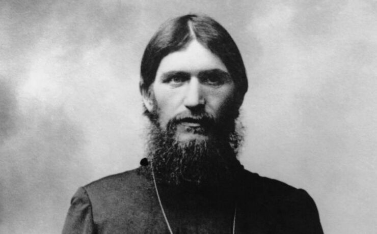an analysis of the life and impact of grigory yefimovich novykh rasputin Rasputin (grigory yefimovich novykh (1872-1916) orthodox monk, an illiterate peasant, murdered by a cabal of nobles led by prince yusupov, dec 29-30, 1916.